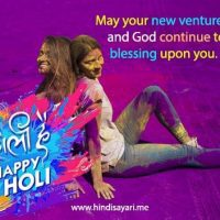 Happy-holi-wishes-hd-image