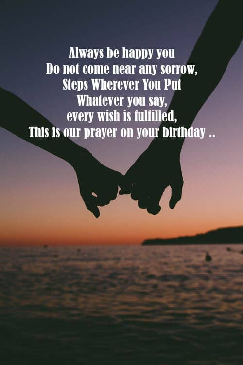 Dp Image for Husband's Birthday wishes