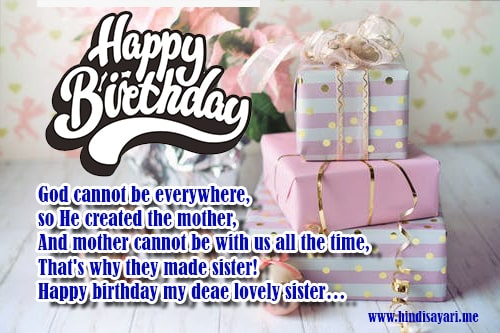latest Wishes design For Sister
